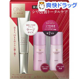ONE BY KOSE ザ リンクレス ラージサイズ キット(1セット)【ONE BY KOSE(ワンバイコーセー)】