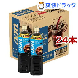 職人の珈琲 低糖(930ml*24本セット)【職人の珈琲】[ボトルコーヒー]
