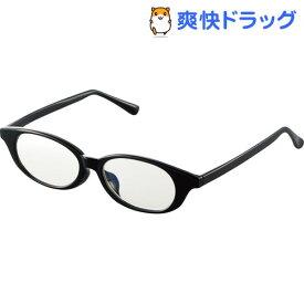 キッズ用ブルーライト対策メガネ 50%カット Lサイズ ブラック G-BUC-W03LBK(1個)【エレコム(ELECOM)】