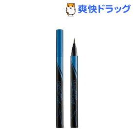 【訳あり】ハイパーシャープ ライナー R NV-1 ネイビー リキッド アイライナー(0.5g)【rb7B】【メイベリン】