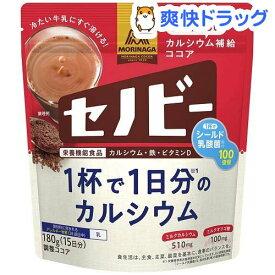 森永製菓 セノビー(180g*4袋セット)【森永製菓】