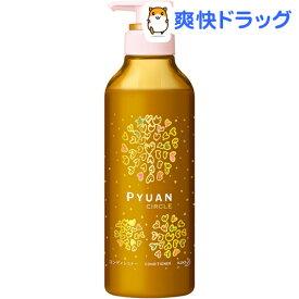 メリット ピュアン サークル ピーチ&プラムの香り コンディショナー ポンプ(425ml)【メリット】