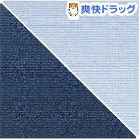おくだけ吸着 アレンジ三角マット ネイビー/ブルー KV-19(8枚入)【おくだけ吸着】