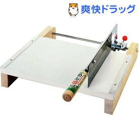 めん切りカッター 12型 A-184(1台)