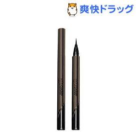 ハイパーシャープ ライナー R BK-3 アッシュアンブラック リキッド アイライナー(0.5g)【メイベリン】