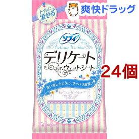 ソフィ デリケートウェット(24コ)【ソフィ】