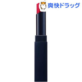 ヒカリミライ イルミネイト リップ RD-04(1個)【ヒカリミライ】