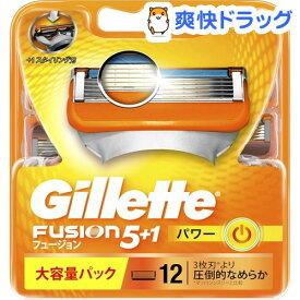 ジレット フュージョン5+1パワー 替刃12B(12コ入)【stkt09】【ジレット】