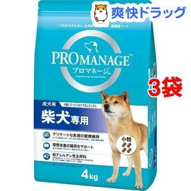 プロマネージ 柴犬専用 成犬用(4kg*3コセット)【d_pro】【プロマネージ】