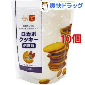 低糖質ロカボクッキー(2枚*5袋入*10コセット)【DELTA(デルタ)】