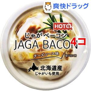 ホテイフーズ じゃがベーコン チーズソース味(125g*4コセット)