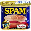 ホーメル スパム クラッシック(340g)【ホーメル】