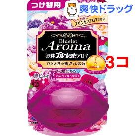 液体 ブルーレットおくだけ アロマ つけ替用 心ときめくプリンセスアロマの香り(70mL*3コセット)【ブルーレット】