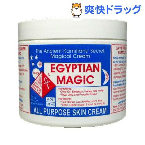 エジプシャン マジック クリーム(118mL)【送料無料】