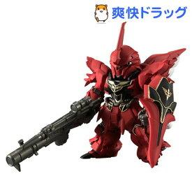 FW GUNDAM CONVERGE EX23 シナンジュ FULL WEAPON SET(1コ入)【バンダイ】