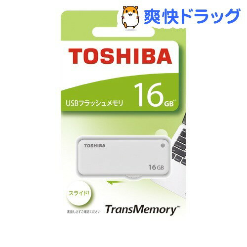 東芝 USBフラッシュメモリ TransMemory UKB-2A016GW(1コ入)【東芝(TOSHIBA)】