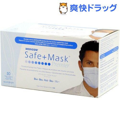 メディコム セーフマスク プレミア ブルー 2015M(50枚入)【セーフマスク】