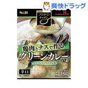 フライパンキッチン グリーンカレーの素 辛口(39g)【フライパンキッチン】