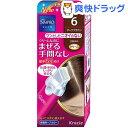 シンプロ ワンタッチ無香料ヘアカラー 6 ダークブラウン(1セット)【シンプロ】[白髪染め]