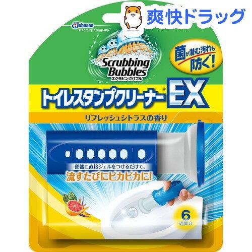 スクラビングバブル トイレスタンプクリーナーEX リフレッシュシトラスの香り 本体(38g)【スクラビングバブル】
