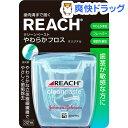 リーチ デンタルフロス クリーンペースト オリジナル(32m)【REACH(リーチ)】[歯ブラシ デンタルフロス 口臭予防]