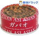 アジアン味 ガパオ(55g)