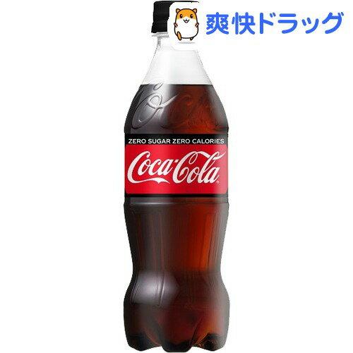 コカ・コーラ ゼロ(500mL*24本入)【コカコーラ(Coca-Cola)】[コカコーラ ゼロ 500ml 24本 炭酸飲料]【送料無料】