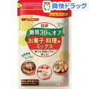 日清 糖質30%オフ お菓子・料理用ミックス(500g)【日清】