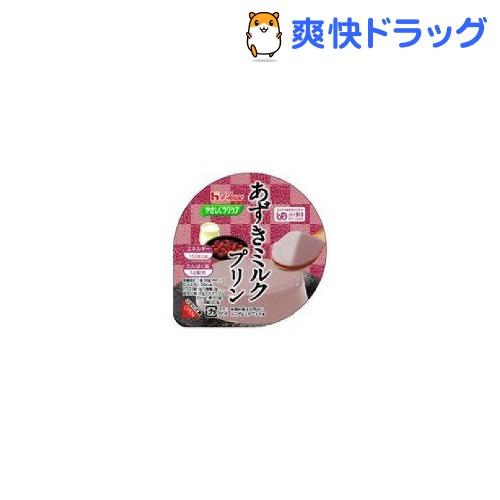 介護食/区分3 やさしくラクケア あずきミルクプリン(63g*12コ入)【やさしくラクケア】