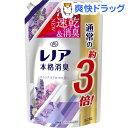 レノア 本格消臭 リラックスアロマの香り つめかえ用超特大サイズ(1320mL)【レノア】
