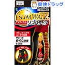 スリムウォーク メディカル リンパタイツ S〜Mサイズ ブラック(1足)【スリムウォーク】