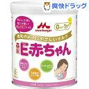 森永 E赤ちゃん 大缶(800g)【E赤ちゃん】[e赤ちゃん 800 ベビー用品]【送料無料】
