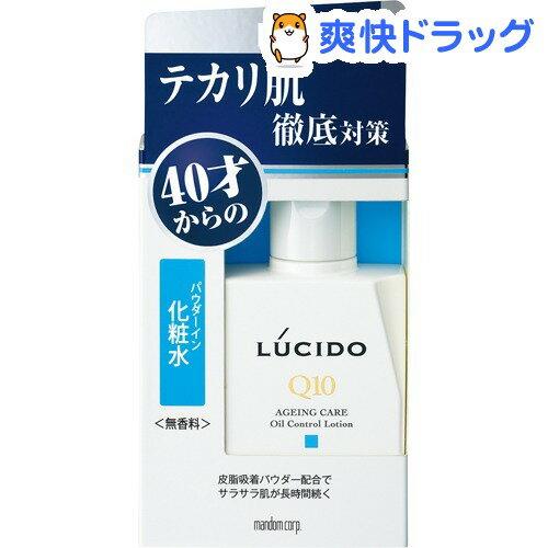 ルシード 薬用オイルコントロール化粧水(100mL)【ルシード(LUCIDO)】