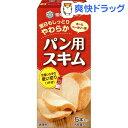 雪印メグミルク パン用スキム ホームベーカリー用(12g*5本入)