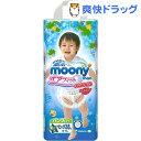 ム-ニ-マン エアフィット 男の子(ビッグサイズ*38枚入)【mam_p5】【ムーニーマン】