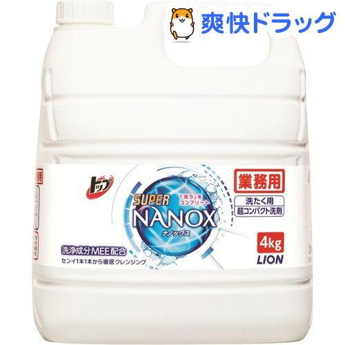 大容量 業務用 トップ スーパーナノックス(4kg)【スーパーナノックス(NANOX)】【送料無料】
