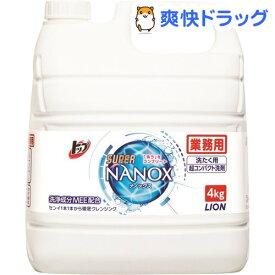 大容量 業務用 トップ スーパーナノックス(4kg)【スーパーナノックス(NANOX)】