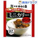 中村屋 ミニカリー ビーフ(100g)[レトルト食品]