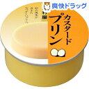 井村屋 缶カスタードプリン(75g) ランキングお取り寄せ