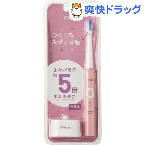 【おまけ付き】オムロン 音波式電動歯ブラシ メディクリーン HT-B305-PK(1台)【メディクリーン】