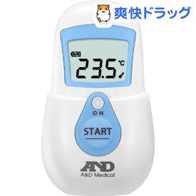 非接触体温計 でこピッと ブルー UT701A-JC(1コ入)【でこピッと】