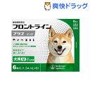 【動物用医薬品】フロントラインプラス 犬用 M 10〜20kg未満(6本入)【フロントラインプラス】