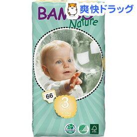 BAMBO Nature プレミアム紙おむつ ミディ 3号 テープ トール(66枚入)【バンボネイチャー(BAMBO Nature)】