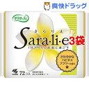 サラサーティ サラリエ ハピネスフラワーの香り(72枚入*3袋セット)【サラサーティ】