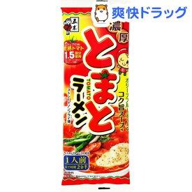 五木食品 濃厚とまとラーメン(120g*20袋入)