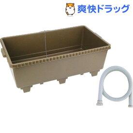 DGK 洗太郎 排水ホース付セット ブラウン(1コ入)【DGK】