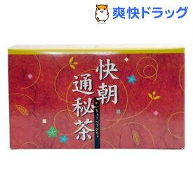 快朝通秘茶 昭和(54包入)【昭和製薬】
