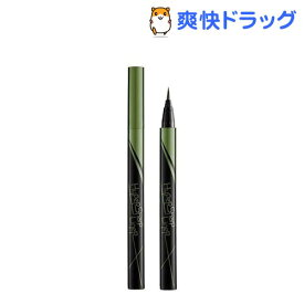 【訳あり】ハイパーシャープ ライナー R KH-1 カーキ リキッド アイライナー(0.5g)【rb7B】【メイベリン】