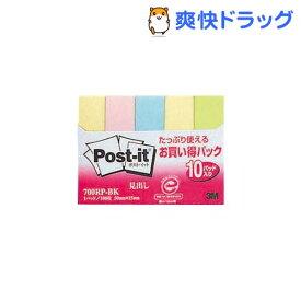 ポスト・イット 再生紙 見出し 混色 700RP-BK(100枚*10パッド)