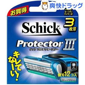 シック プロテクタースリー 替刃(12コ入)【シック】